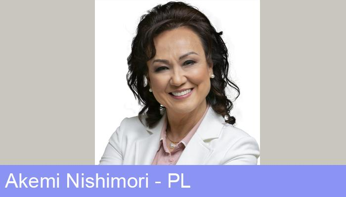 Akemi Nishimori